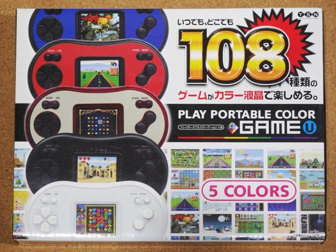 PS-V-108