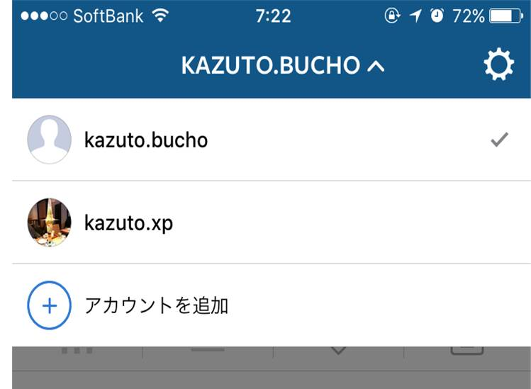 アカウント切り替え-instagram