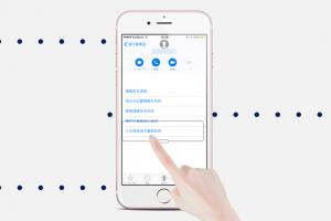 iphone-着信拒否の設定方法