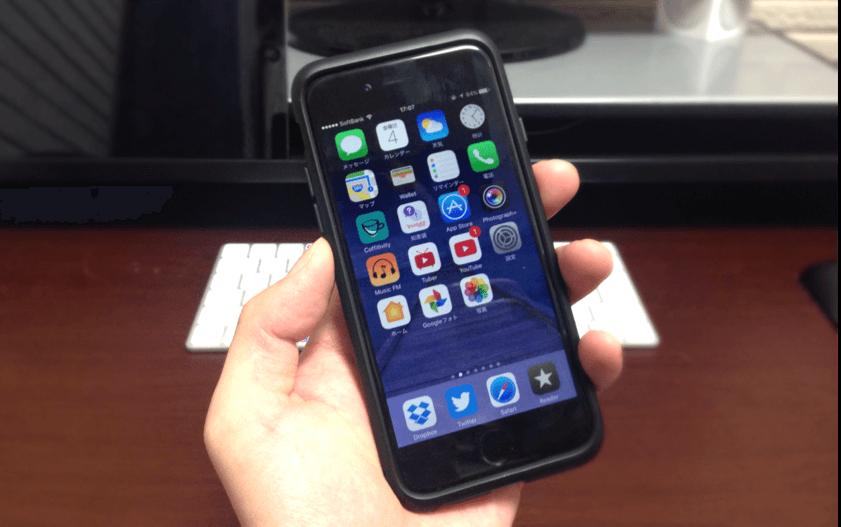 iphone-スクリーンショット-無音