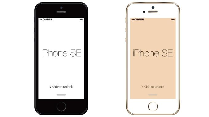 iPhoneSE-black-white