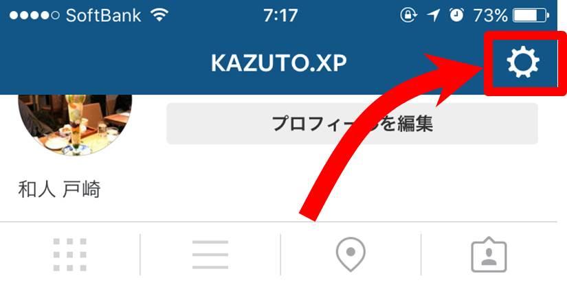 instagram-設定アイコン