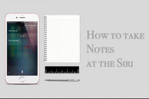 siri-notes