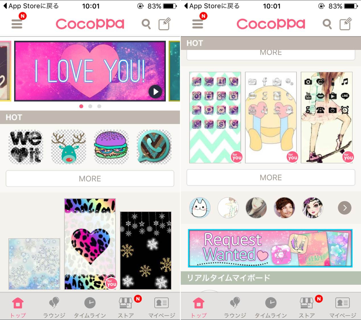 cocoppa-デザイン