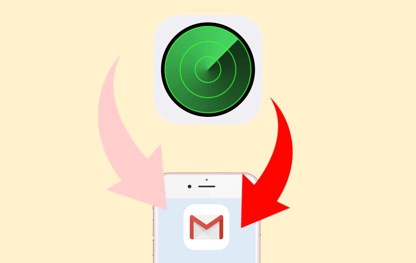 iPhoneを探す-通知メール