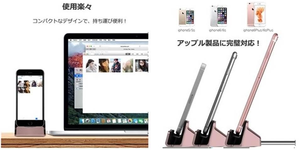 スマホスタンド-iphone-cooloo2
