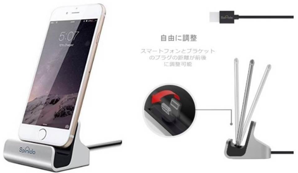 スマホスタンド-spinido-iphone