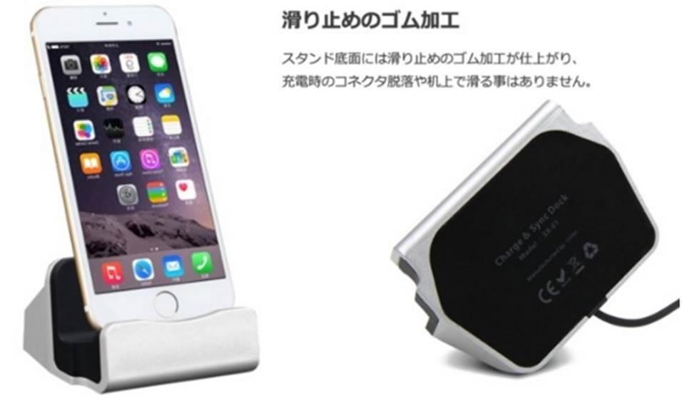 COOLOO iPhone 充電 スタンド 同期 スタンド2