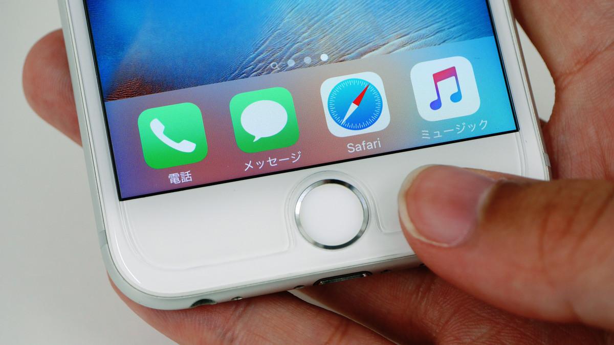 ホームボタン-iPhone-指
