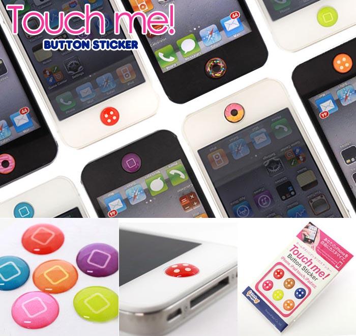 ホームボタン-iPhone