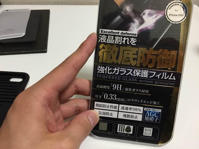 iPhone-強化フィルム-徹底防御