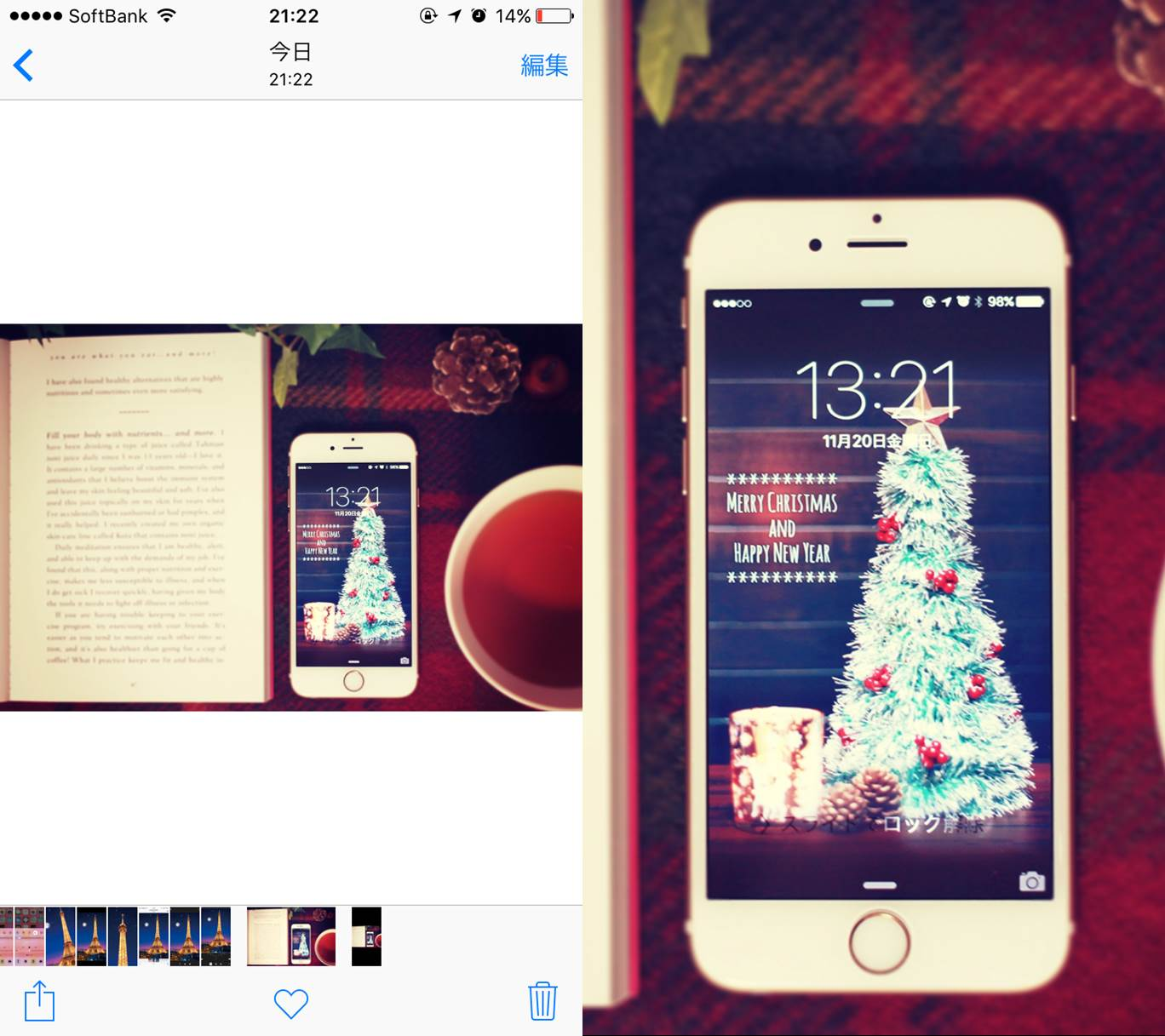 iPhone-拡大(通常)