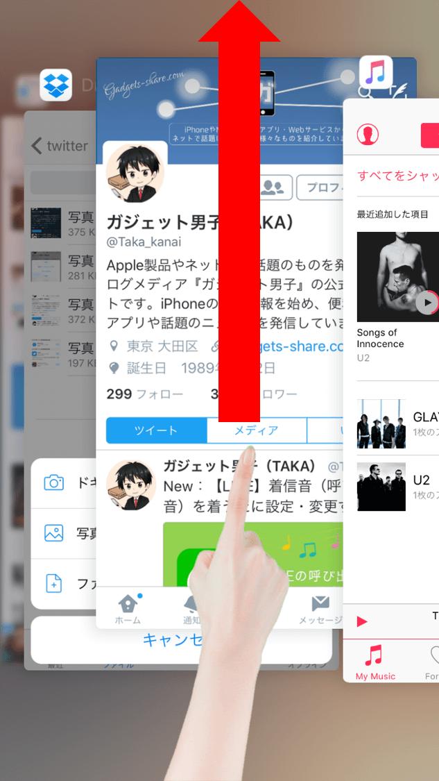 Twitter-closeup