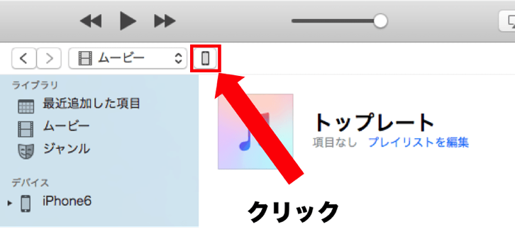 iPhone-itunes.png