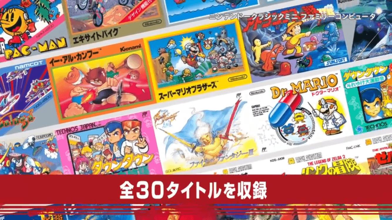 小型ファミコン-タイトル30