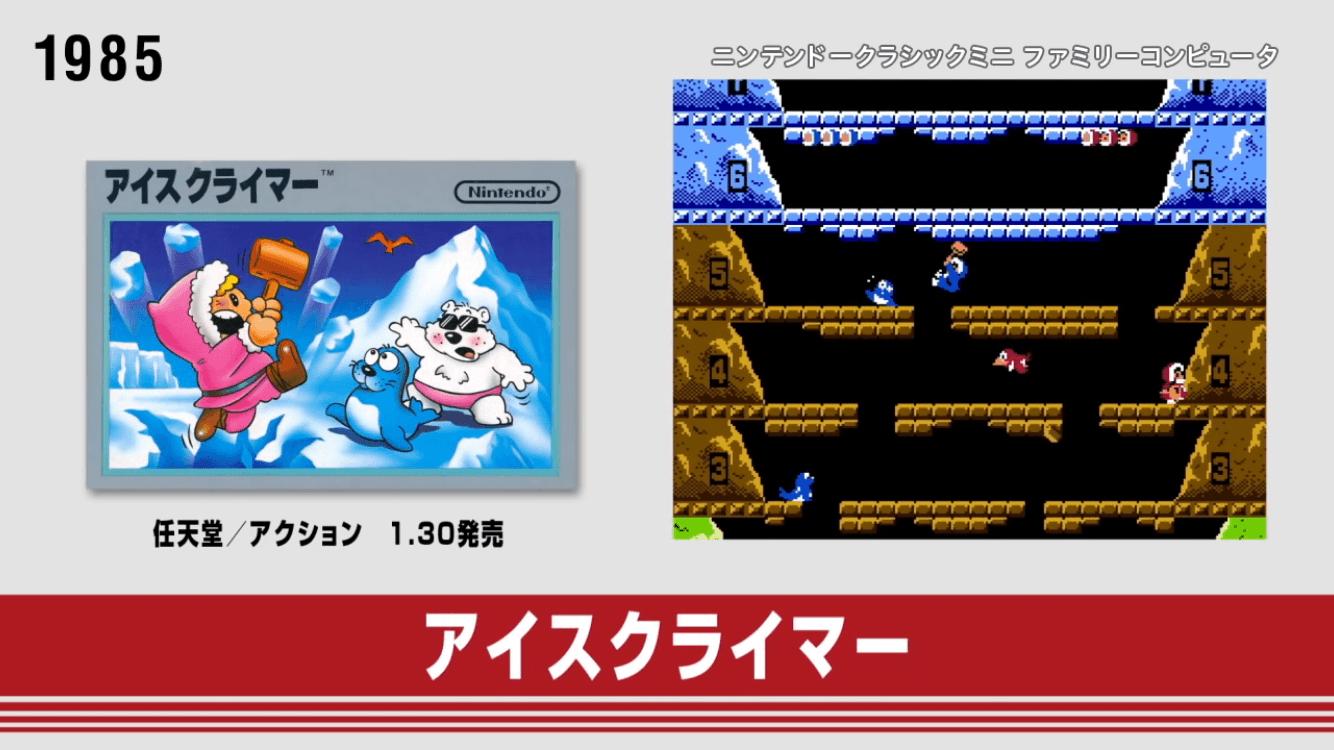 nintendo-small-famikon-01-15
