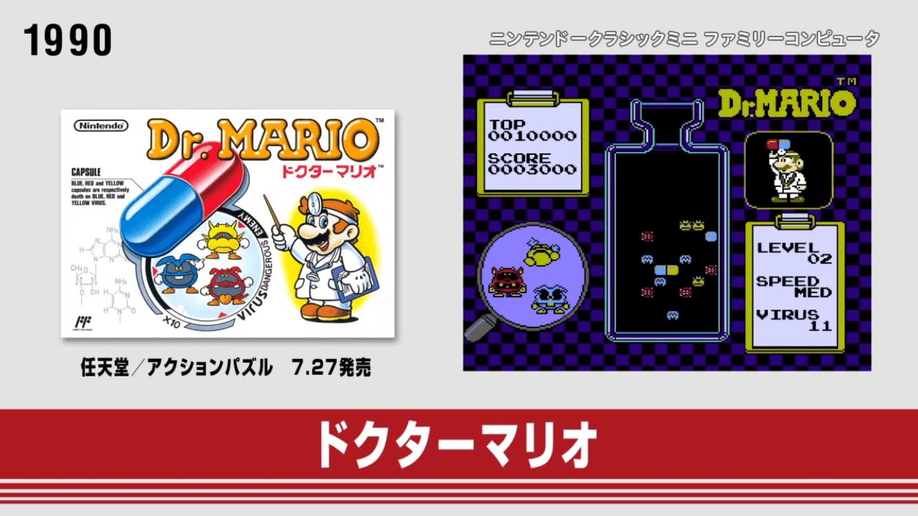 nintendo-small-famikon-04-22