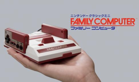 任天堂小型ファミコン本体