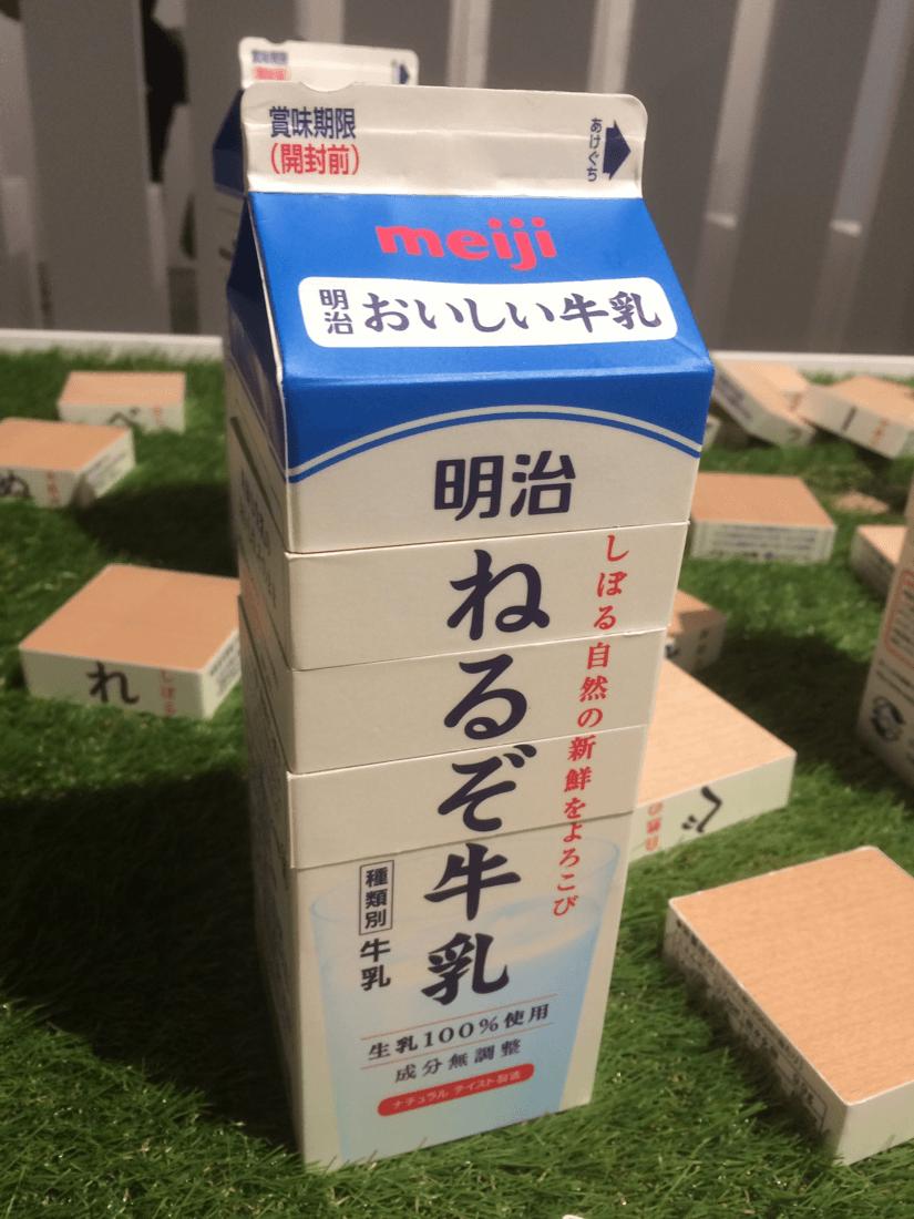 oishii-gyunyu-tsumiki2
