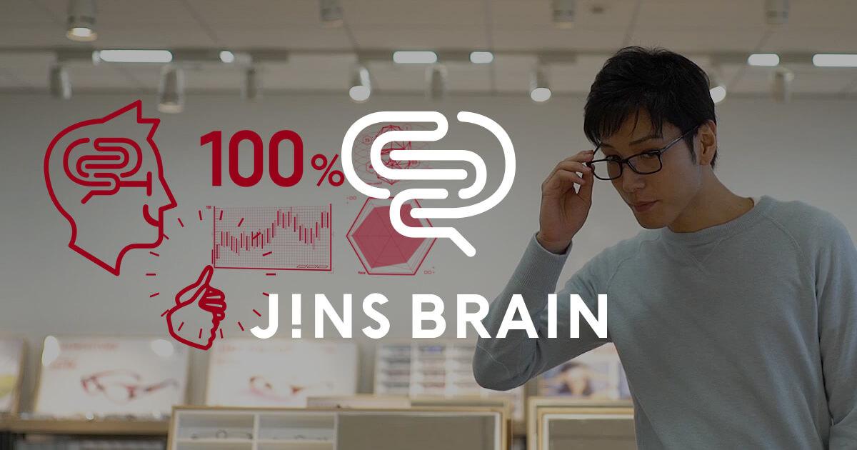 jinsbrain-image
