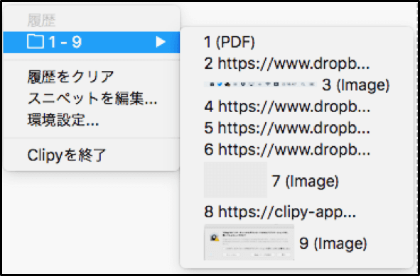 how-to-clipy-for-mac-png-5