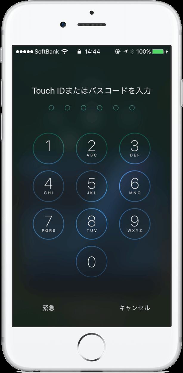 iPhoneの画面ロックにかけているパスワード