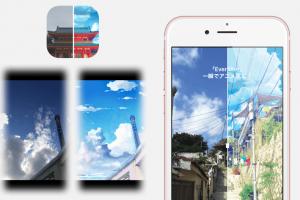 everfilter-app