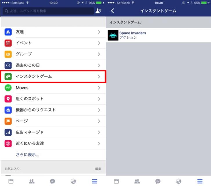 Facebook instantgame