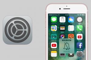iPhone-スクリーンショット-無音化が可能に