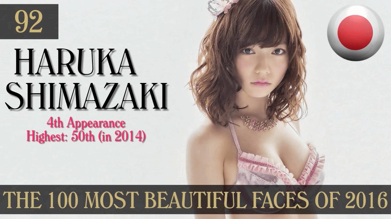 世界で最も美しい顔ベスト100-島崎遥香