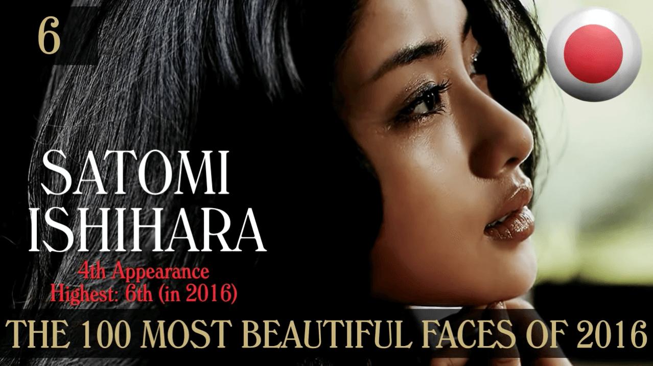 世界で最も美しい顔ベスト100-2016