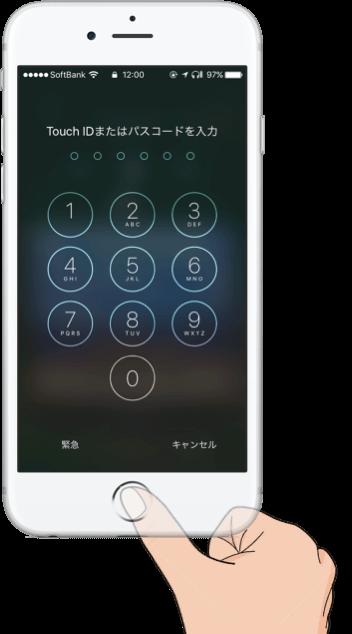 指紋認証(TouchID)でロック画面を解除-iphone