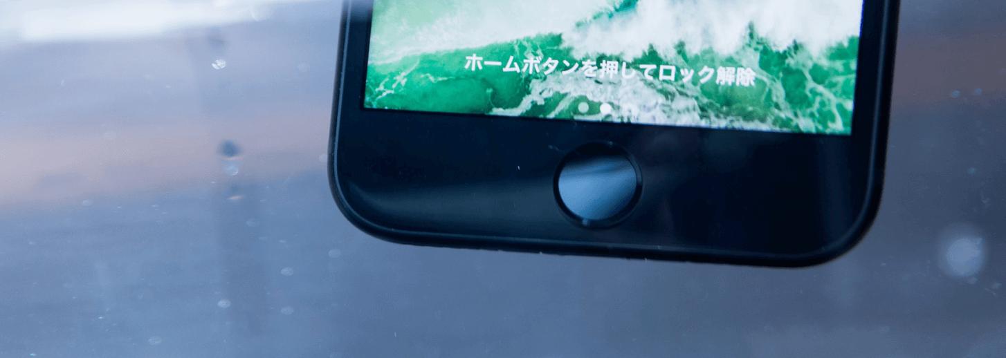 水-iphone