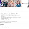 YouTube、2016年の音楽動画ランキングTOP1〜100位まで発表!