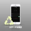 【iPhone】アラームで設定できるスヌーズの時間(間隔)を変更する方法と正しい止め方