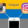 Instagramでアカウントを複数作成して切り替える方法