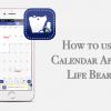 同期もラクラク!手帳アプリLifebearの使い方を解説
