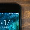 iPhoneのバッテリーがすぐ無くなる原因はコレ!7つの超節約法を紹介