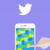Twitterのプロフィール画像を適切な大きさで変更する方法
