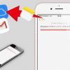 iPhoneのメモをバックアップ・移行して別端末と同期させる方法